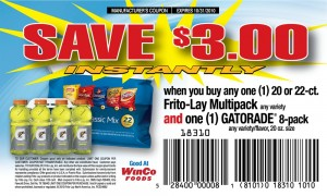 Gatorade Coupons 2012